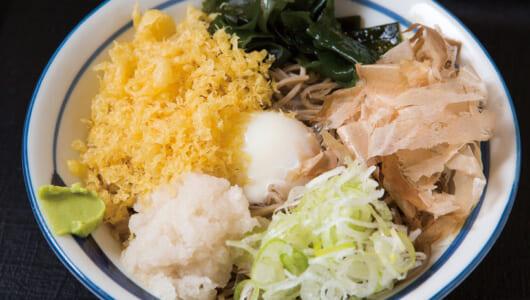【立ち食いそば】店がまえ「ほぼ銀行ATM」でもそばは抜群! 香り豊かな自家製麺で冷やしがウマい本千葉「トキ松」
