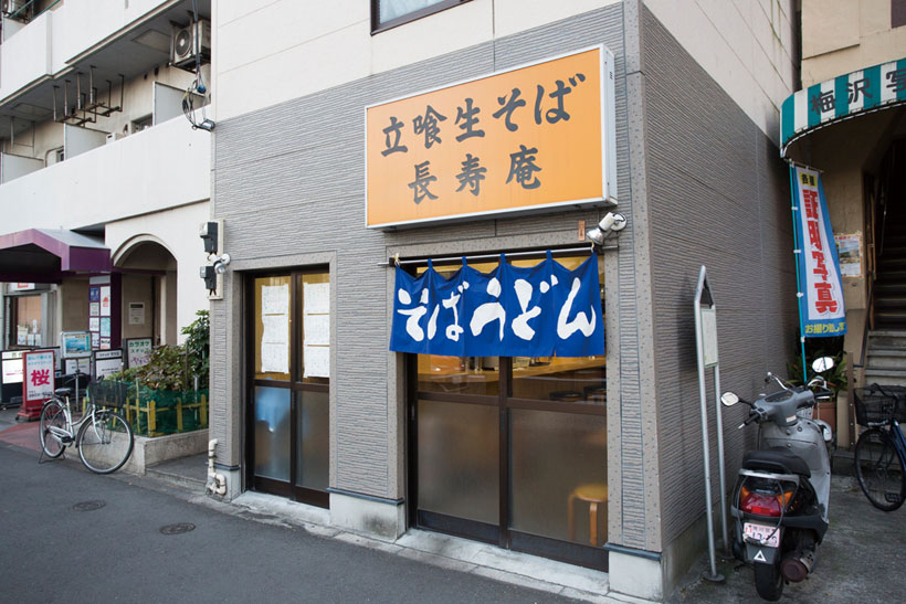 20170323-n50(2)