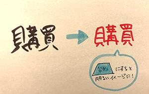 20170323_sugitani_FM12