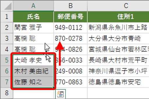 20170323_y-koba_Excel