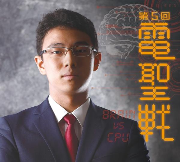 20170323_y-koba_TV2