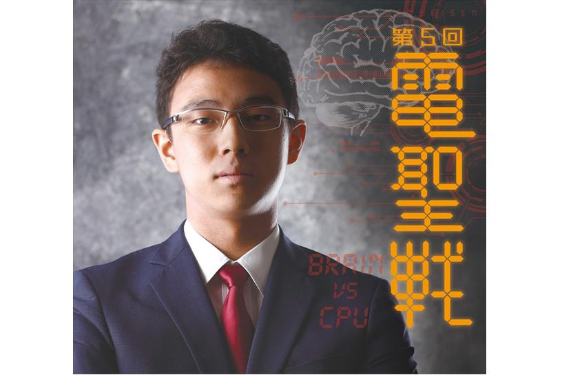 20170323_y-koba_TV2_ic