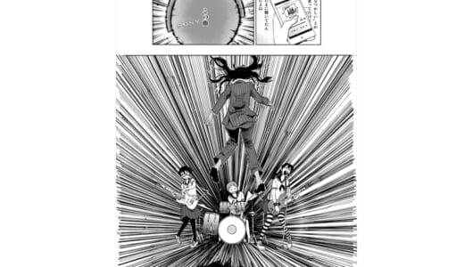 """視覚×聴覚で""""音を読む""""マンガ!? ソニーのノイキャンヘッドホンとコラボ"""