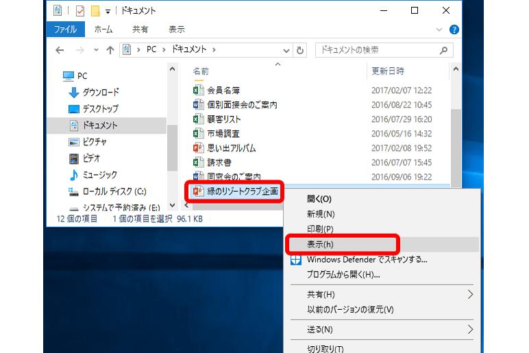 20170323_y-koba_power