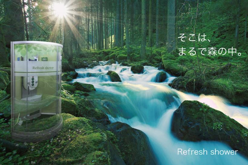 出典画像:「リフレッシュシャワー」商品サイトより。