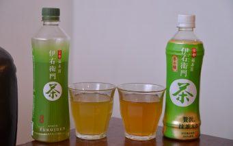 ↑左が一番茶を贅沢に使用した、新しい伊右衛門。清涼感がありながら旨みとコクのある味わいで、個人的な感想としては上品な印象でした