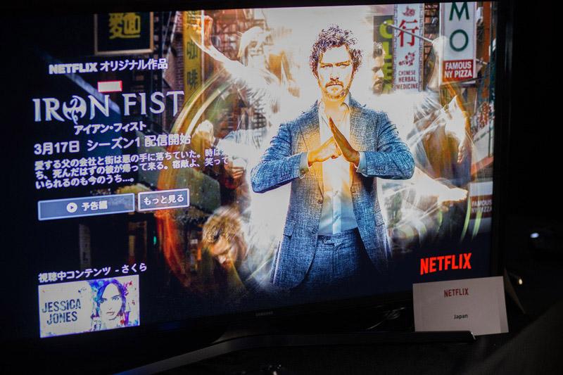 ↑日本版も無事配信がスタートした。カウントダウンイベントには配信直後からのアクセス数を表示するモニターも設置された