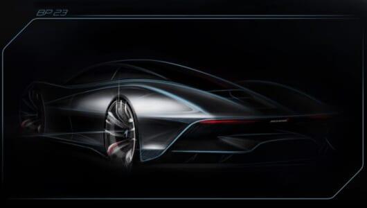 3シーターのハイブリッド! マクラーレン新型ハイパーカーのデザインスケッチ公開