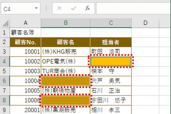 20170324_y-koba_Excel
