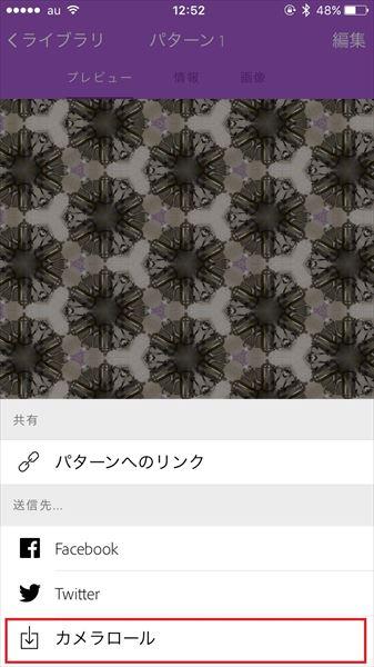 20170324_y-koba_adobe (8)