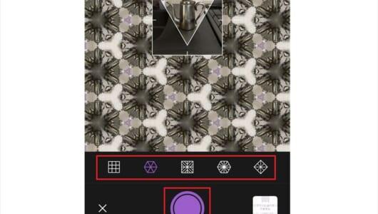 """目を引くこと間違いなし! スマホカメラで""""万華鏡風""""の壁紙素材を作ってみよう【iPhoneでAdobe】"""