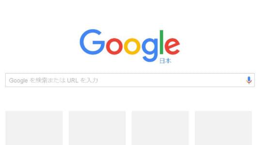 """""""ググる""""精度が格段にアップ! 意外と知らないグーグル検索の豆知識まとめ"""