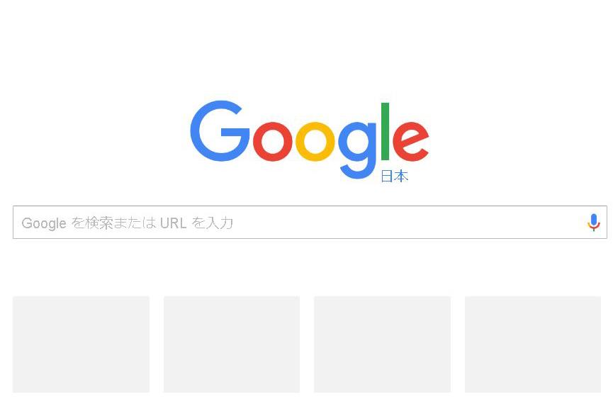 20170324_y-koba_google