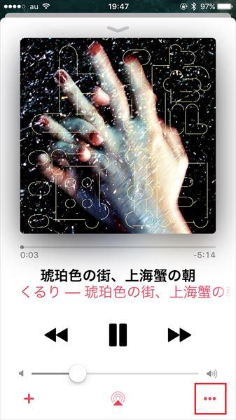 20170324_y-koba_iPhone (1)