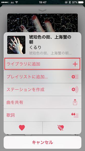 20170324_y-koba_iPhone (2)