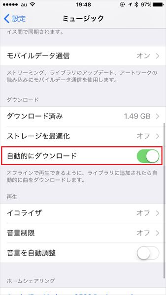 20170324_y-koba_iPhone (4)