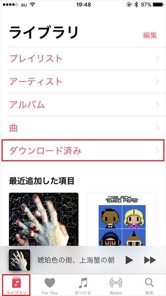 20170324_y-koba_iPhone (5)