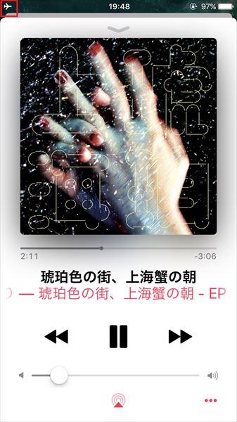 20170324_y-koba_iPhone (7)