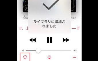 20170324_y-koba_iPhone_ic_R