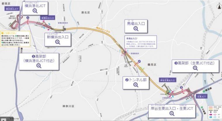 ↑3月18日、横羽線・生麦JCTと第三京浜・横浜港北JCTを結ぶ「きたせん」が開通した(出典:「きたせん」公式サイト)