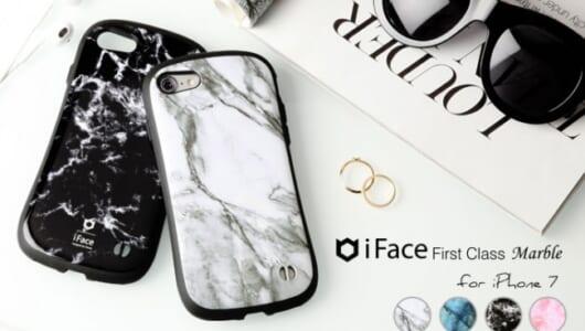 【iPhoneケース】人気の「iFace」からアニマル柄や迷彩など新デザイン登場