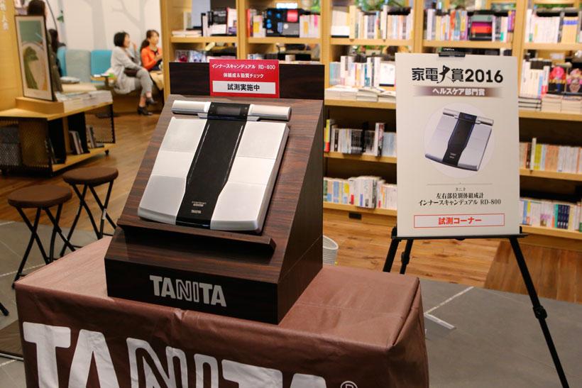 ↑【ヘルスケア部門】 タニタ 左右部位別体組成計 インナースキャンデュアル RD-800