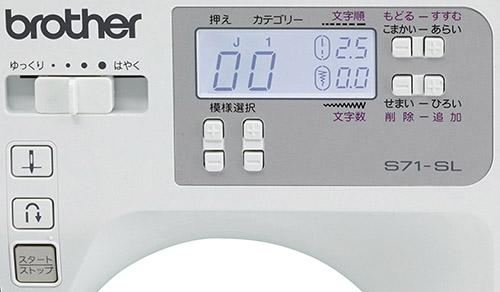 20170328-i06(7)