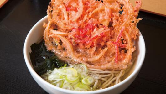 【立ち食いそば】この紅しょうが天が入って350円! 関西風そばとガッツリ丼でドライバーの心をつかむ弁天橋「松の屋」