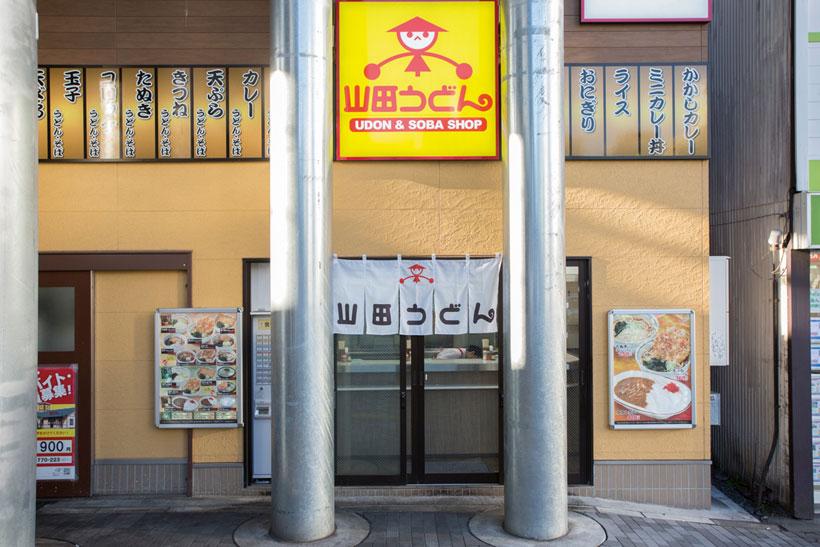 ↑小 さなビルの一角にある小 さな店舗を300〜400人 が訪れる!