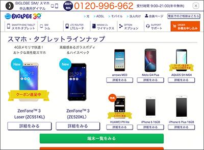 20170328_y-koba_SIM_11