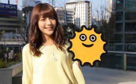 『ZIP!』7代目新お天気キャスターはモデルの貴島明日香! 4月3日から登場
