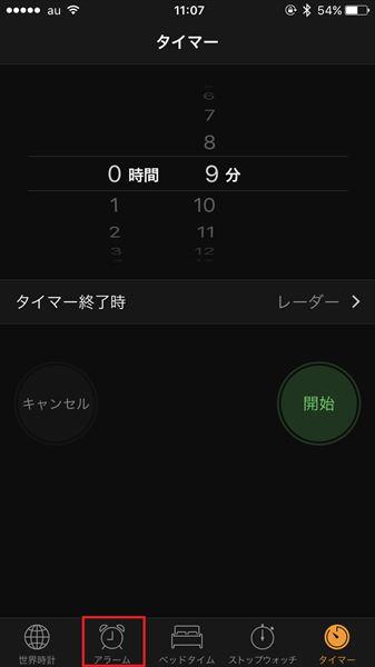 20170328_y-koba_iPhone (1)