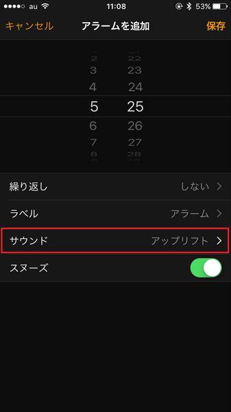 20170328_y-koba_iPhone (3)