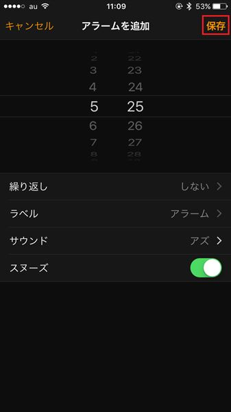 20170328_y-koba_iPhone (8)