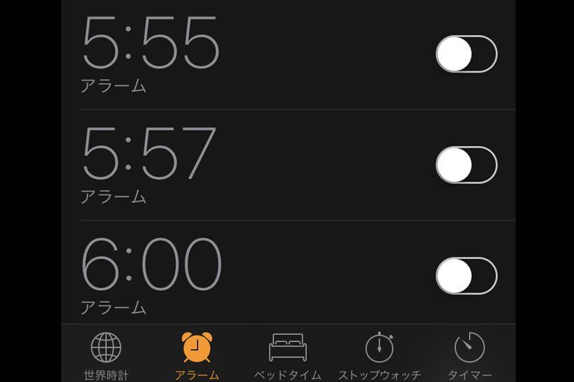 20170328_y-koba_iPhone_ic_R