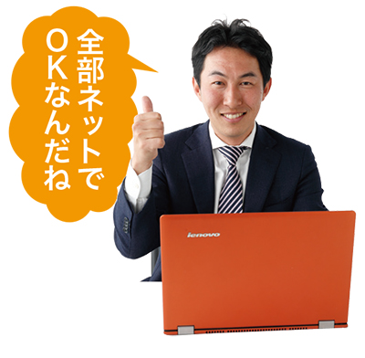 20170329_y-koba_SIM (4)