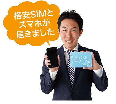 20170329_y-koba_SIM (5)