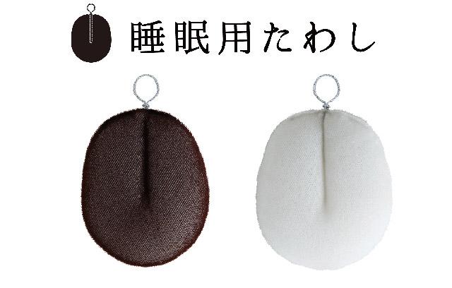 20170330-i01(1)