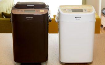 ↑最新モデルのSD-BMT1001(写真左)と10年前に発売されたSD-BM101(写真右)。サイズなどはあまり変わっていませんね