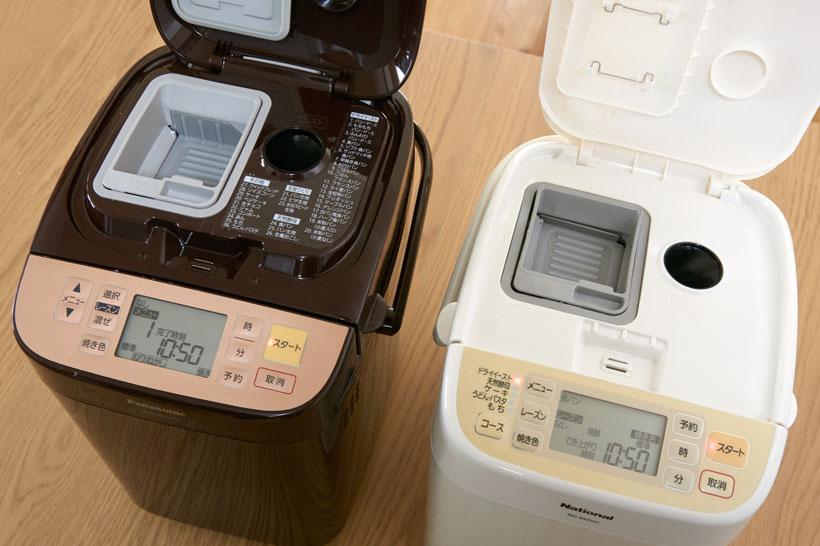 ↑上フタを開くと、イーストを自動投入できる「イースト容器」と、レーズン・ナッツ容器があるのも同じ。ただ、具材容器は少し大きくなっているようです。ナッツなどがたくさん入れられるのはうれしいです