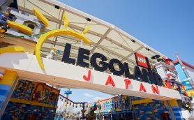 期待の新テーマパークに潜入! 親子で楽しめる「レゴランド®・ジャパン」の見所解説【4月1日オープン】