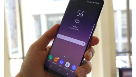 「Galaxy S8/S8+」はホームボタン撤廃 & 新アシスタント機能搭載!「Galaxy UNPACKED 2017」現地レポート