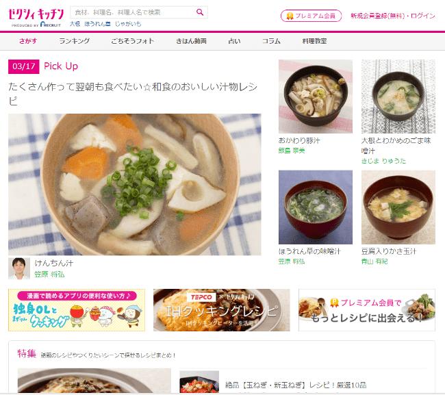 20170331_y-koba_food_03