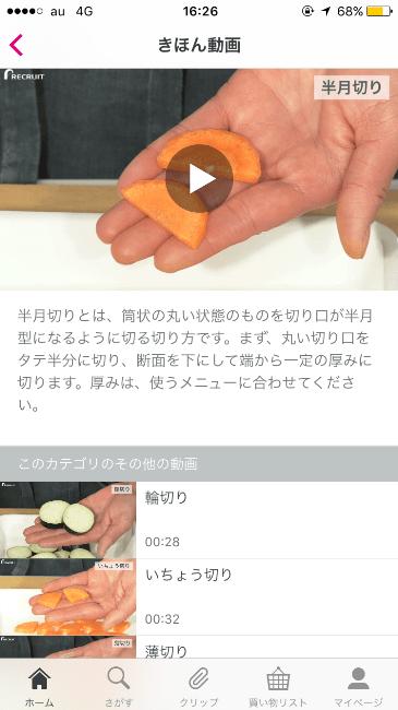 20170331_y-koba_food_05