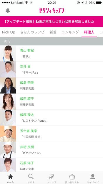 20170331_y-koba_food_06
