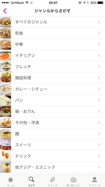 20170331_y-koba_food_07