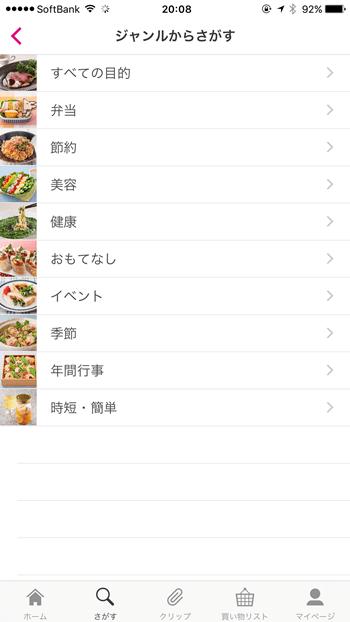 20170331_y-koba_food_08