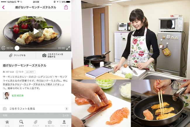 20170331_y-koba_food_11