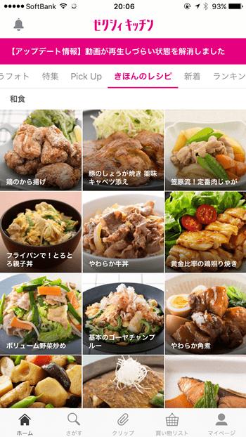20170331_y-koba_food_12