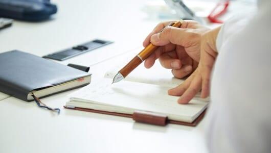 新年度前にチェック! デキるビジネスパーソンの手帳活用術&4月始まりダイアリー人気ベスト5